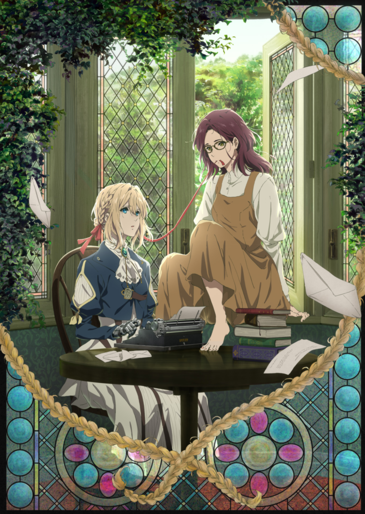 KONNICHIWA FESTIVAL -Violet Evergarden: Eternity and the Auto Memories Doll